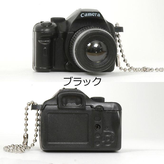 camkey_001